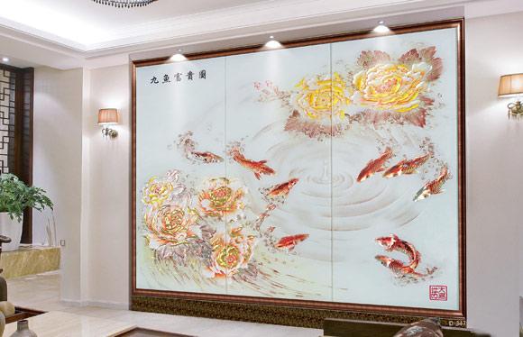九鱼富贵图 艺术玻璃背景墙 金铂深雕 D-347