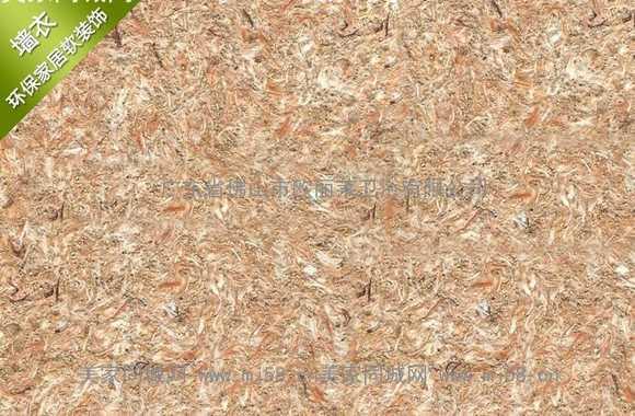 墙衣顶级棉花金岩环保墙面材料丝绒材质