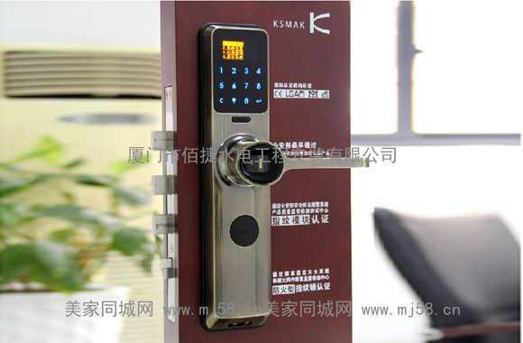 金指码指纹锁官方正品智能电子锁家用防盗门锁K91GM