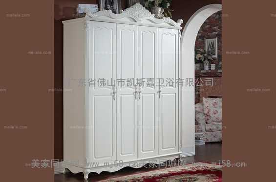 白色四门衣柜 雕花衣柜 板式衣柜