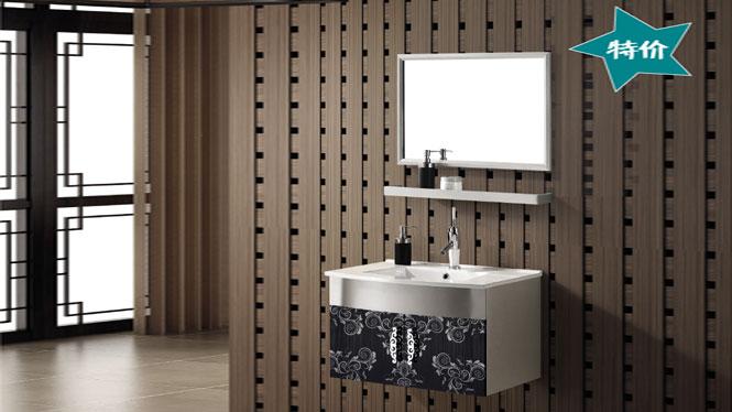 挂墙式防潮 简约式不锈钢卫浴柜浴室柜组合T-9452  750mm
