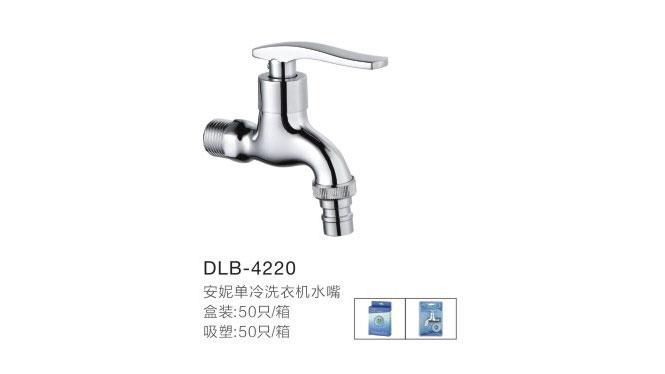 全铜单冷洗衣机龙头 水龙头 快开水嘴 洗衣机水嘴 DLB-4220