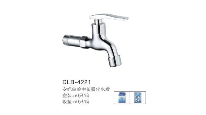 单冷面盆水龙头 洗脸盆冷水龙头 面盆水嘴 大出水网口中长雾化水嘴DLB-4221