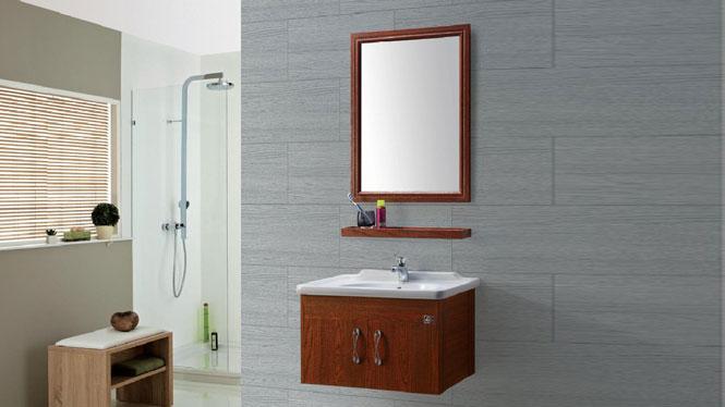太空铝 浴室柜 洗漱 台盆柜 洗脸洗手盆柜组合GD-9604D 700mm