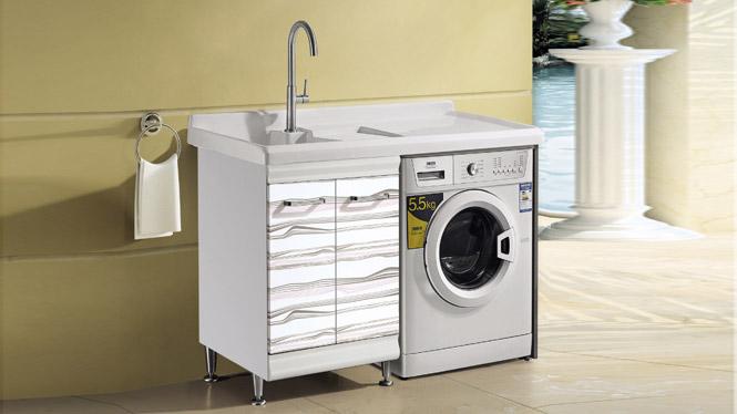 太空铝洗衣柜阳台柜石英石盆洗衣池永不生锈洗衣台洗衣机柜T-9737  1200mm