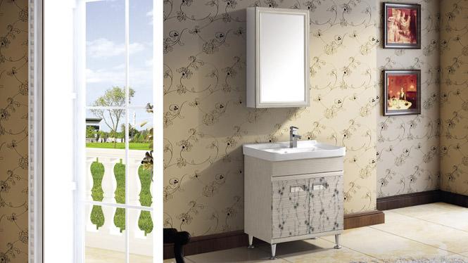 落地浴室柜 陶瓷洗面盆柜 太空铝卫浴柜 洗手盆洗脸盆柜组合T-9750  700mm