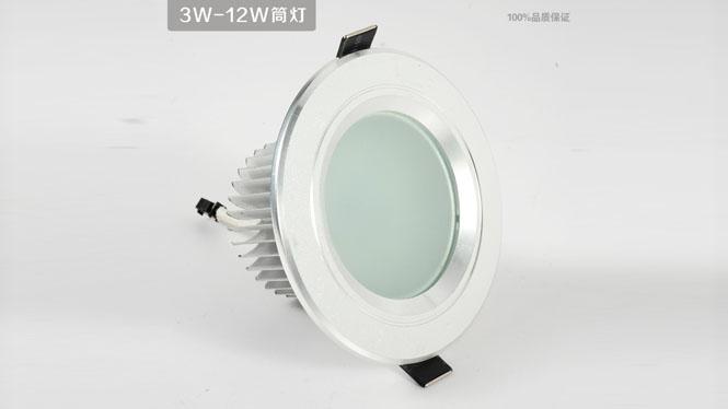 86001超亮3W5W7W9W12W LED防雾筒灯射灯