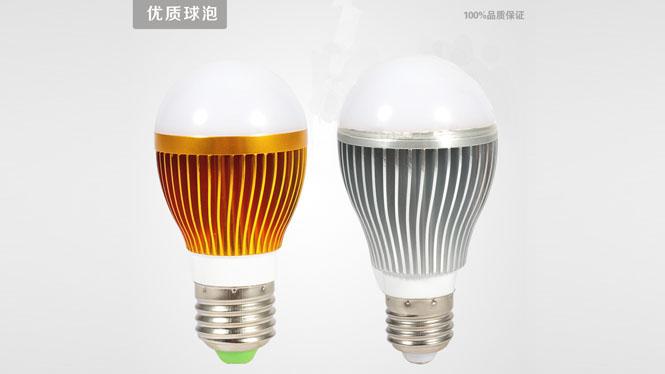 86003LED球泡灯灯泡螺口 E14--E27 3W 5W 7W 9W 12W led照明