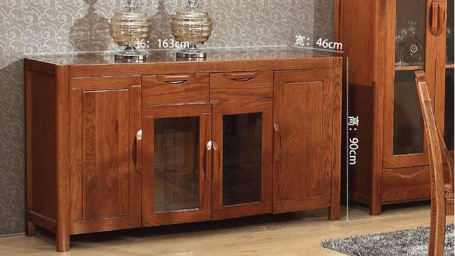 新品美国红橡实木美式餐边柜田园现代简约宜家餐柜酒柜特价 CBG