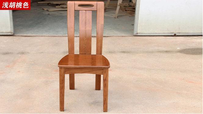 美国红橡木餐椅现代简约实木休闲时尚宜家木质靠背椅子特价 CY16
