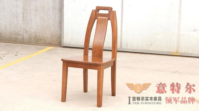 美国红橡木餐椅现代简约全实木休闲时尚木质带靠背椅子特价 CY18