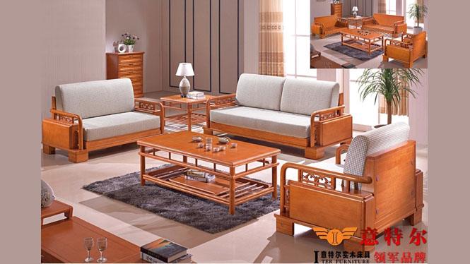 现代新中式 橡木全实木沙发组合简约大气高档客厅沙发特价 518#