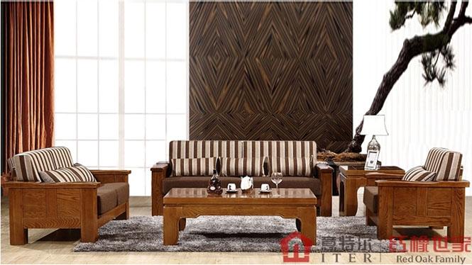美国红橡木中式客厅家具现代简约宜家实木布艺沙发组合特价 SF003