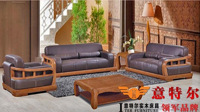美国红橡木 全实木带真皮靠背简约大气高档沙发组合特价 SF006