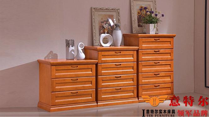 橡木三斗柜现代中式四斗柜实木储物柜五斗柜客厅储物柜特价 603#