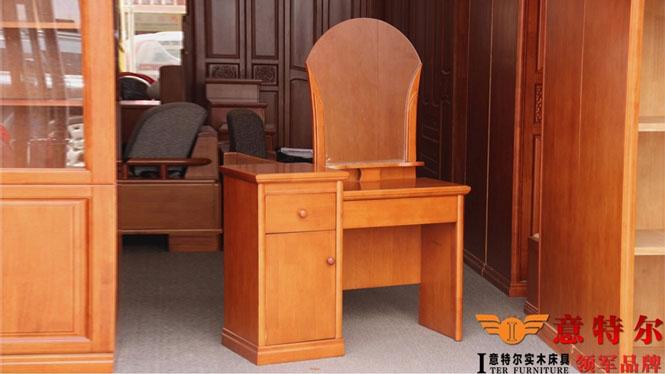 906#进口橡木家具全实木宜家现代简约时尚梳妆台带妆凳组合特价