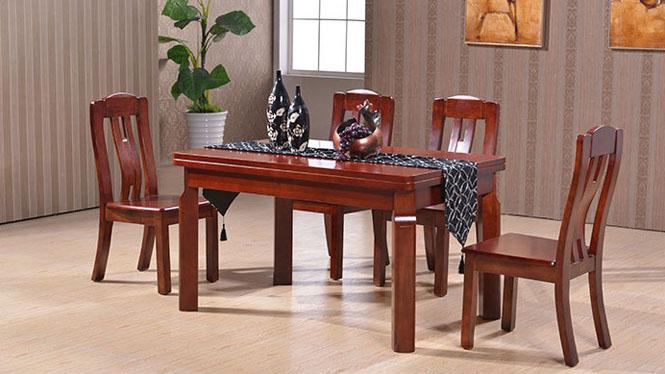 家用实木餐桌椅组合 桌子 餐厅桌椅实木家具可定制128# 135*85*76