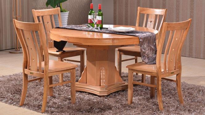 家用实木餐桌椅组合 桌子 餐厅桌椅实木家具可定制808# 126*90*76
