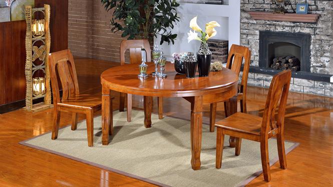 家用实木餐桌椅组合 桌子 餐厅桌椅实木家具可定制1003# 150*90*76