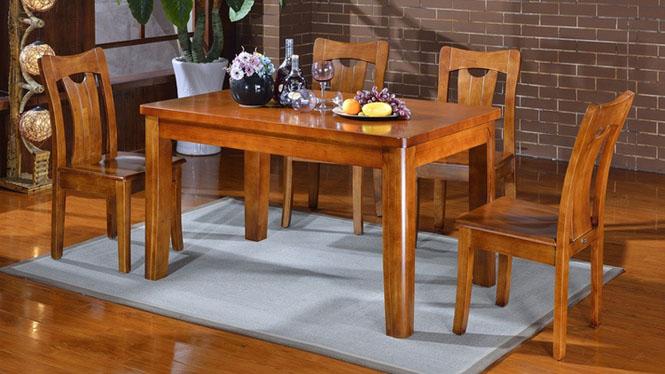 家用实木餐桌椅组合 桌子 餐厅桌椅实木家具可定制1013# 135*85*76