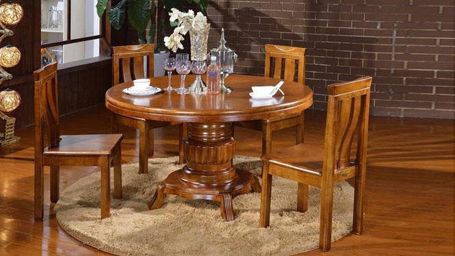 家用实木餐桌椅组合 桌子 餐厅桌椅实木家具可定制1016# 135*85*76