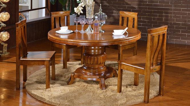 家用实木餐桌椅组合 桌子 餐厅桌椅实木家具可定制1516# 150*90*76