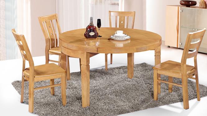 家用实木餐桌椅组合 桌子 餐厅桌椅实木家具可定制158# 150*90*76