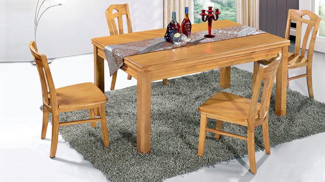 家用实木餐桌椅组合 桌子 餐厅桌椅实木家具可定制163# 150*90*76
