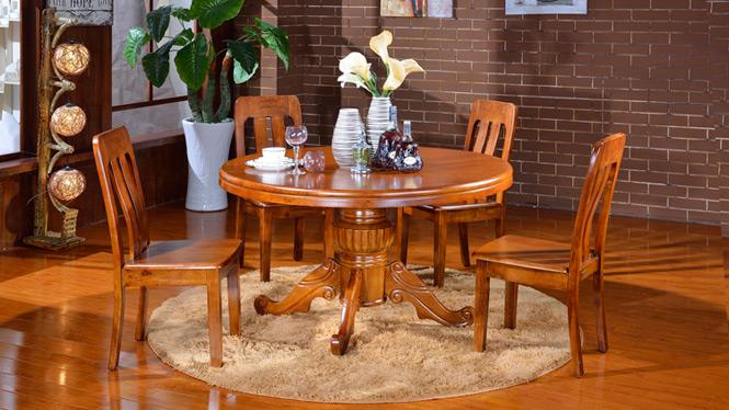 家用实木餐桌椅组合 桌子 餐厅桌椅实木家具可定制1017# 135*85*76