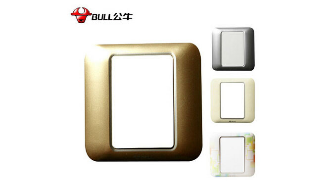 公牛装饰开关插座面板 86型 空白白板补空盖板零件 多彩G10B101