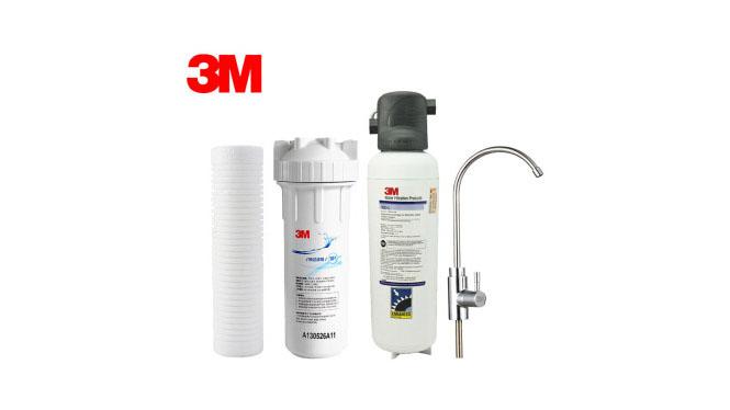3M净水器家用高端直饮厨房 净水机自来水龙头过滤器 DWS160-L