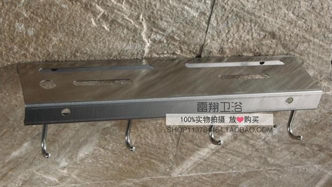 304不锈钢多功能厨房置物架壁挂收纳刀架用品用具LJ805