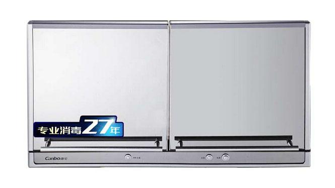 康宝消毒柜 壁挂式卧式 家用迷你消毒柜康宝 消毒碗柜ZTP70E-4A