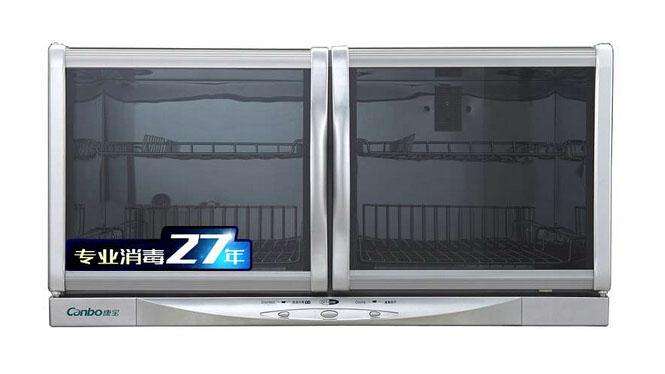 康宝壁挂式卧式家用迷你消毒柜立式消毒碗柜ZTP70A-26