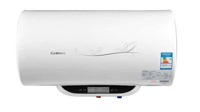 康宝正品50升电热水器电速热储水式遥控防电墙 CBD50-WADF2