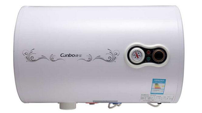 康宝储水式电热水器 50升家用挂壁式洗澡CBD40-WA8