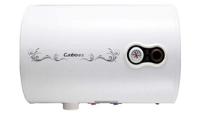 康宝电热水器40L电储水式洗澡CBD40-WA8