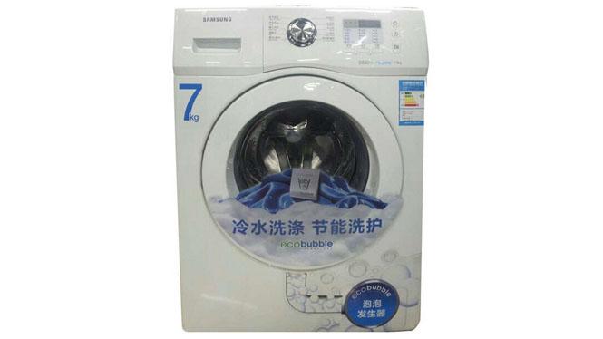 三星(SAMSUNG) WF701W2BDWQ SC 7公斤 前置式 滚筒 洗衣机