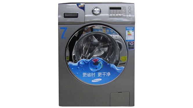 三星(SAMSUNG) WF702U2BBGD SC 7公斤 滚筒洗