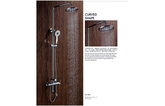 全铜豪华淋浴龙头 花洒套装 GH-9001