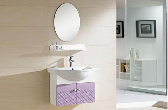 PVC浴室柜组合 洗手盆洗脸盆吊柜 卫生间小洗漱台 700mm 8195
