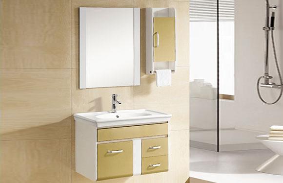 PVC浴室柜组合 洗手盆洗脸盆吊柜 卫生间小洗漱台 810mm 8028-2