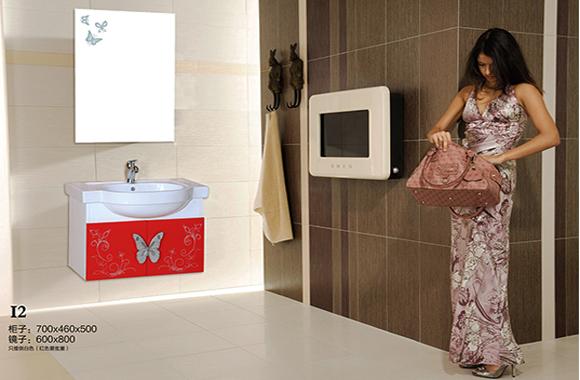 挂墙式 实木浴室柜 700mm I2