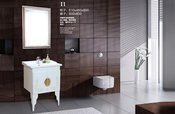 落地式 实木浴室柜 610mm I1