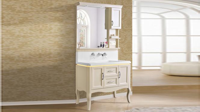 PVC浴室柜简约现代 落地式小户型洗手盆洗脸柜1000mm 1588