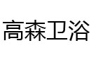 高森竞博亚洲大师赛dota2