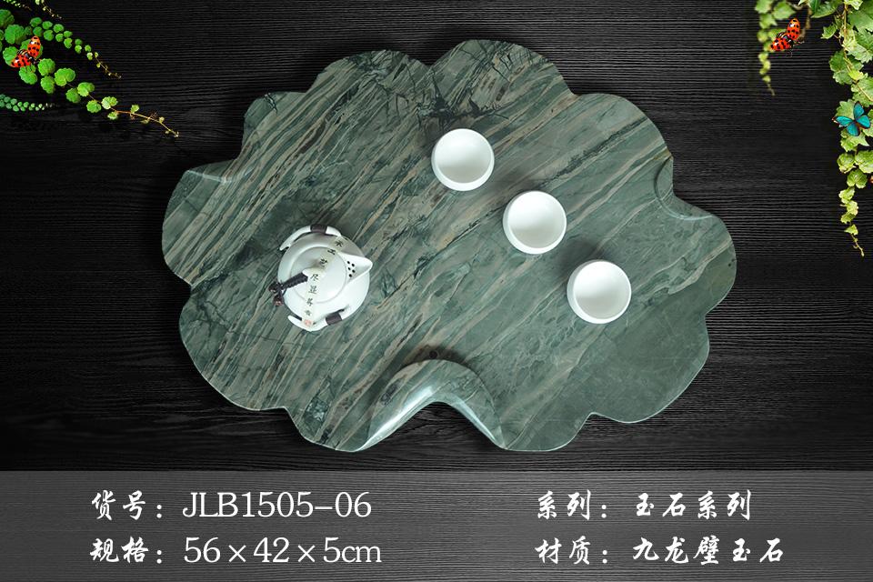 华安玉茶盘/九龙壁茶盘厂家直销特价包邮
