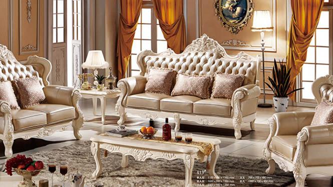 真皮沙发 客厅真皮沙发 欧式雕花实木 进口真皮沙发413#