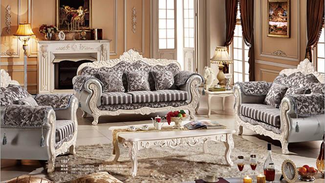 小户型布艺沙发 简约实木布艺沙发 小户型布艺沙发 欧式家庭125#