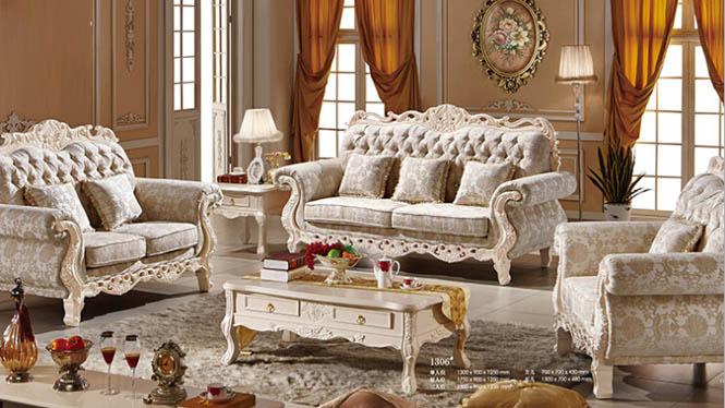 客厅布艺沙发 沙发厂家批发新款布艺沙发 欧式布艺 简欧布艺1306#